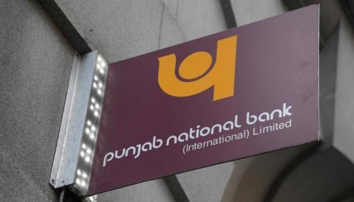 , SC dumps PIL seeking court-monitored SIT probe into fin scams like PNB fraud