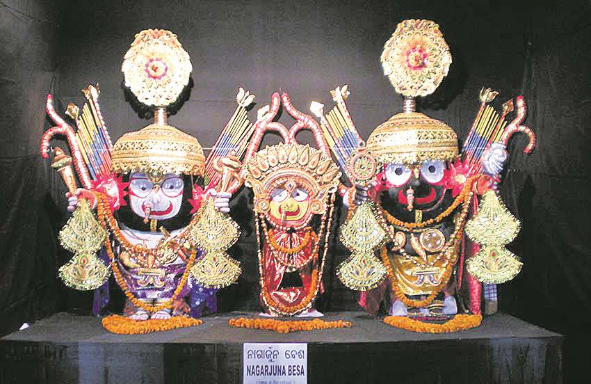 Nagarjuna Besha, Nagarjuna Besha of Lord in 2020