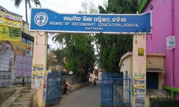 Signboards, Signboards, nameplates in Odia mandatory for govt-run schools