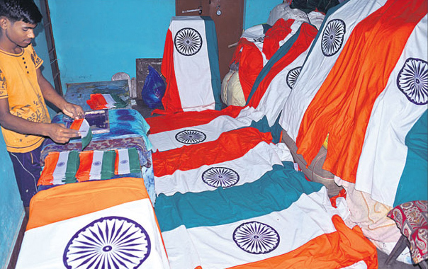 printing motifs on national flag