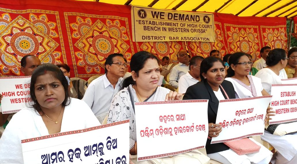 HC bench, Demand for HC bench in Western Odisha intensifies