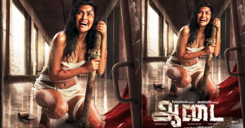 Dusky goes dare to bare for a rape-revenge drama!