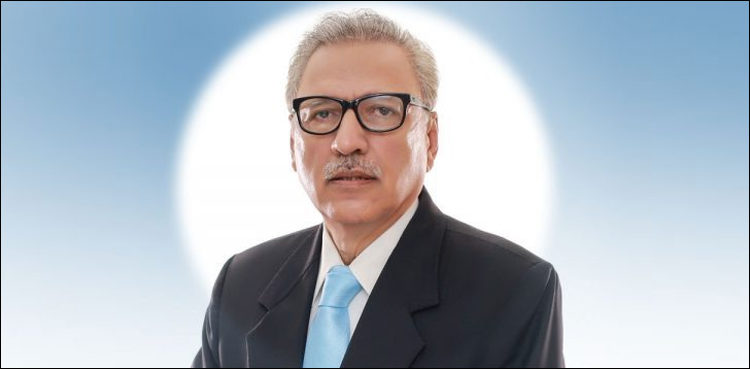 Arif, Arif Alvi takes oath as Pakistan President