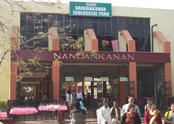 File photo of Nandankanan Zoological Park on the outskirts of Bhubaneswar