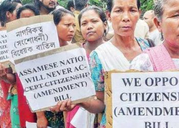 Members of different organisations hold placards against a Joint Committee hearing on the Citizenship (Amendment) Bill at the Assam Administrative Staff College, Guwahati.