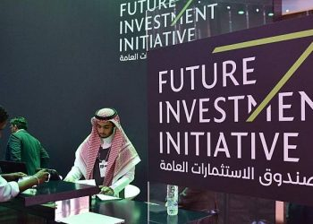 Saudi Arabia's big investment conference starts Tuesday under the shadow of Jamal Khashoggi's death.