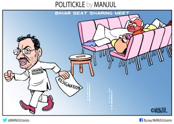 Politickle By MANJUL