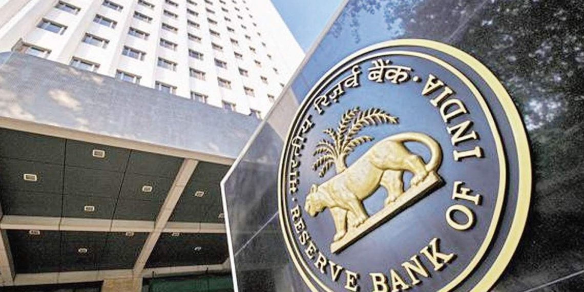 , RBI stands pat