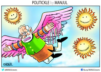 Politickle By MANJUL for Orissapost Cartoon corner