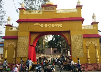 A large gate resembling the entrance to Kansa's royal court has added colour to the Bargarh Dhanu Yatra festival
