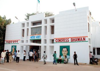 Congress Bhawan in Bhubaneswar