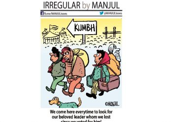 Irregular by MANJUL for Orissapost