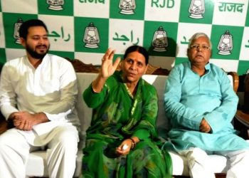 RJD chief Lalu Prasad,(R) his wife Rabri Devi and son Tejashwi Yadav (TWITTER)
