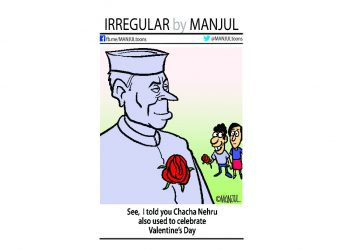 Irregular by Manjul for Orissa POST
