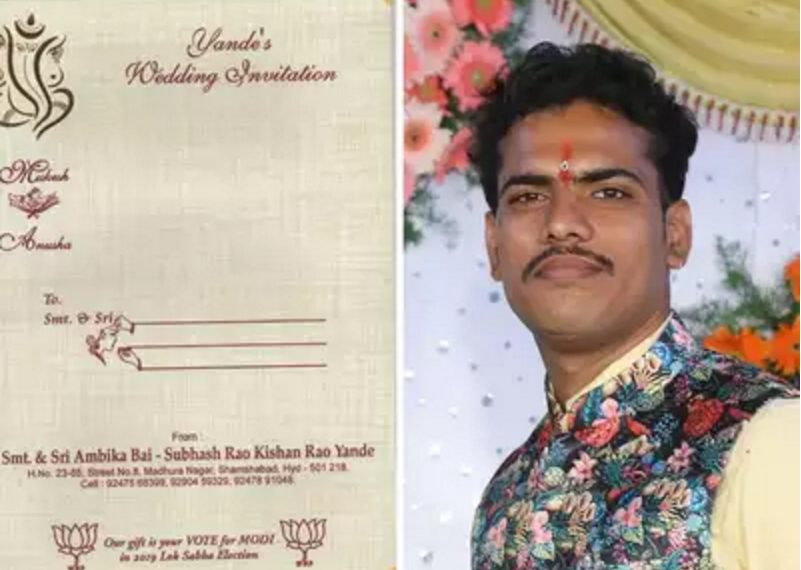, Vote for Modi will be wedding gift for Hyderabad youth