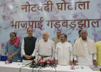 NEW DELHI, MAR 26 (UNI):- (L-R) Congress Leader Ahmed Patel, RJD leader Manoj Jha, Congress leaders Ghulam Navi Azad and Kapil Sibal and Loktantrik Janata Dal leader Sharad Yadav, Congress leader Mallikarjun Kharge at a press conference, in New Delhi on Tuesday. UNI PHOTO-AK5U