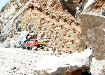 Illegal stone quarrying (Representational image)