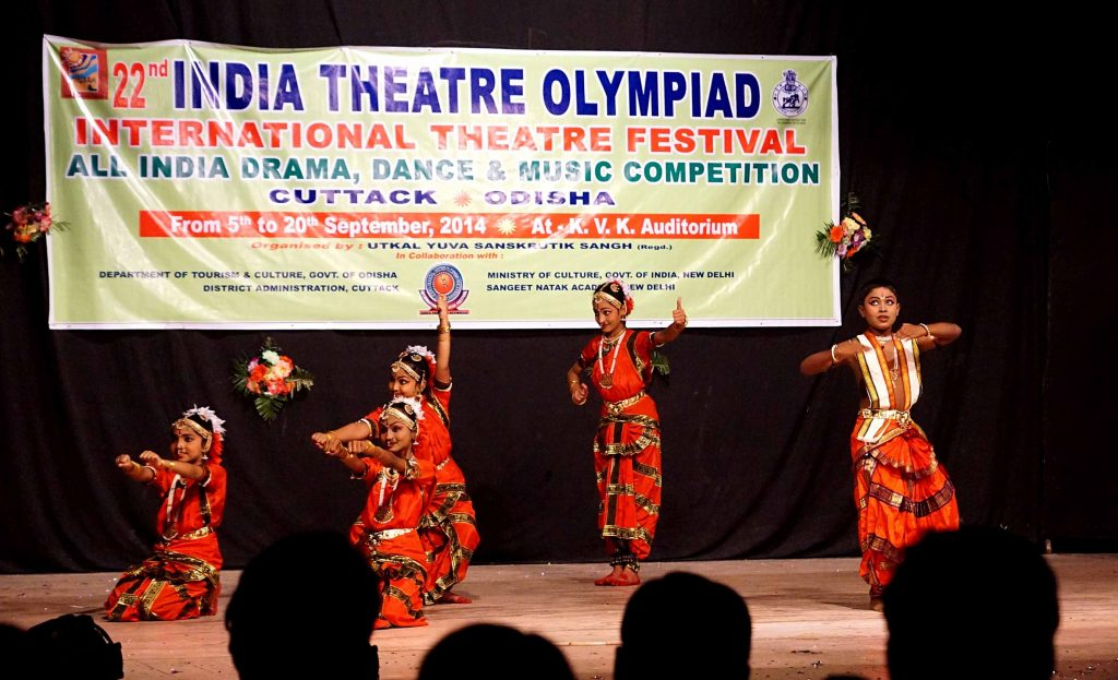 Theatre Olympiad in Cuttack